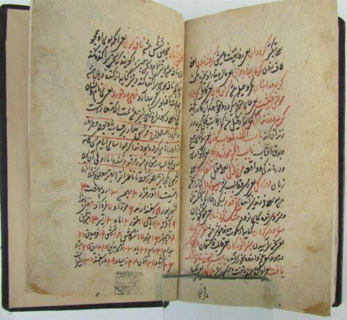 Antique Islamic 18th Century Rare Poetry Dictionary Manuscript Farhang Sorouri