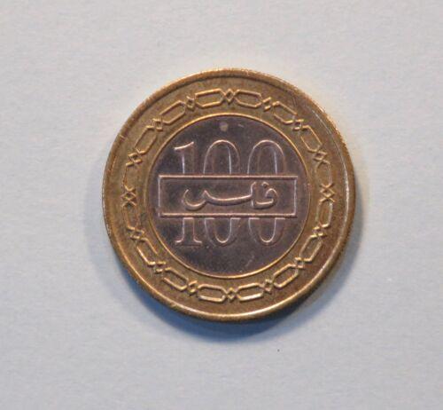 1995 Bahrain 100 Fils AH 1412 Bi Metallic World Coin KM20 Coat of Arms Chain
