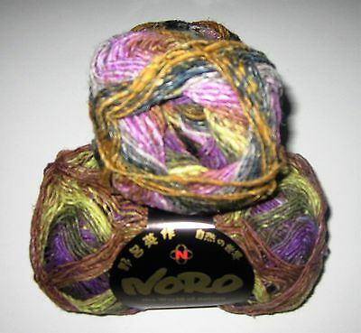100 gram ball of NORO SILK GARDEN SOCK lambs wool silk knitting yarn #398
