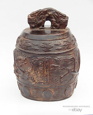 18th C. Antique Chinese Imperial Qing Dynasty Gilt-Bronze Kangxi Temple Bell