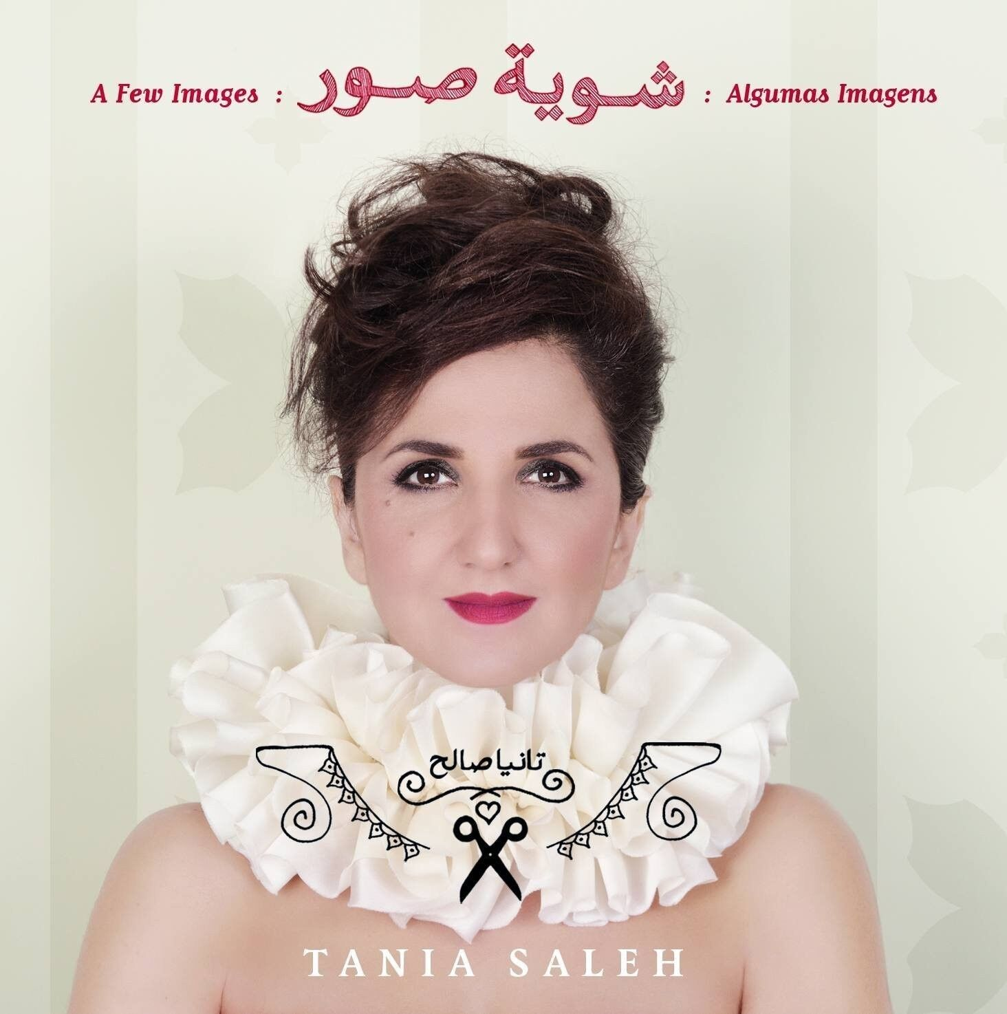tania saleh im radio-today - Shop