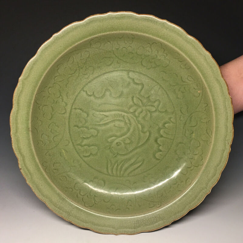 Chinese Longquan Celadon Carved LARGE Stoneware Charger w/ Fish Ming Platter