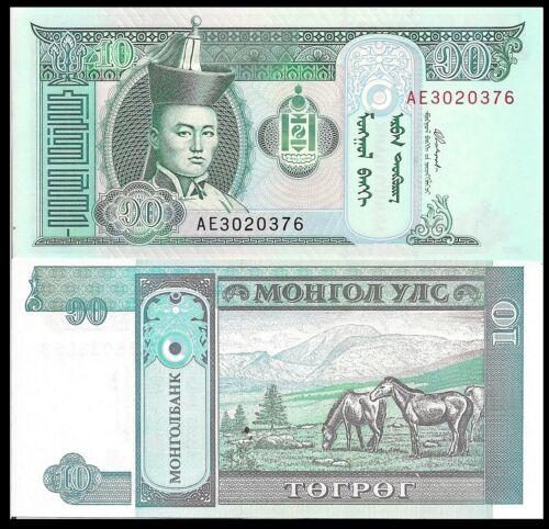 Mongolia P54, 10 Tugrik, 1993, Soyombo symbol / horses!  see UV image UNC