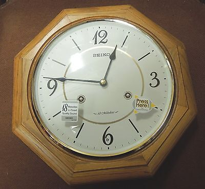 Seiko Octagon Oak Musical Wall Clock 11 5 Quot In Diameter