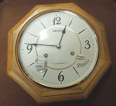 Seiko Octagon Oak Musical Wall Clock 11 5 Quot In Diameter