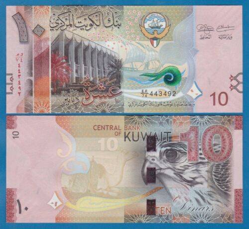 Kuwait 10 Dinars P 33a ND (2014) UNC Low Shipping! Combine FREE! P-33 a