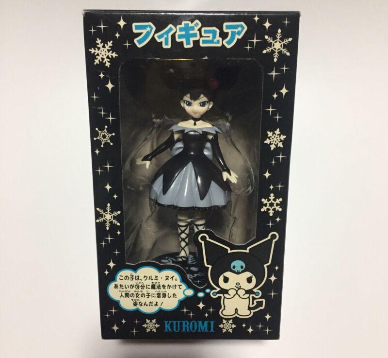 Sanrio My Melody Kuromi Kurumi Nui Figure