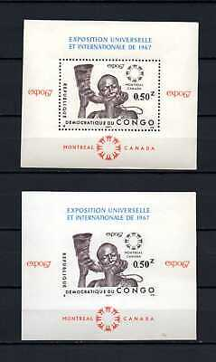 Belgisch Congo Belge Rep. Congo n° BL22 + imperf. MNH MS Expo Montreal c29.00Eu
