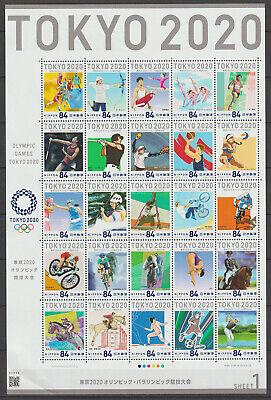 Japan - 2021 - Tokyo Olympics & Paralympics - Souvernir Sheet 1 - MNH