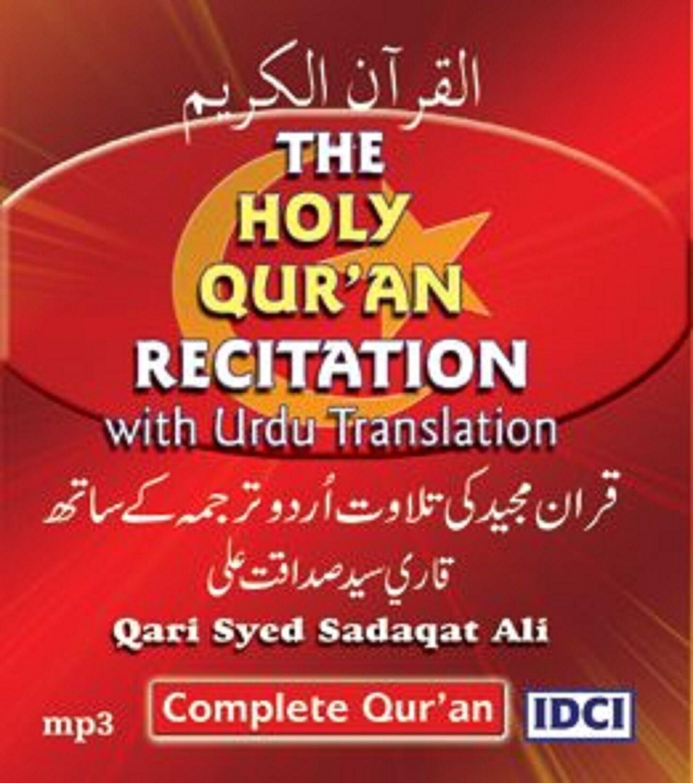 Qari sadaqat ali full quran download