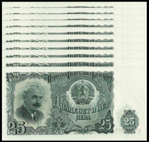 BULGARIA 25 LEVA 1951 P 84 UNC (10 NOTES) 10 PCS