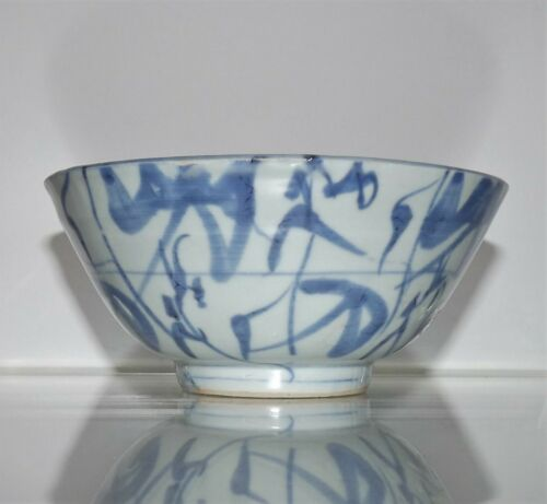 Antique Chinese Ming Blue and White Porcelain Bowl