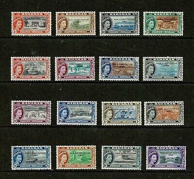 DF491 BAHAMAS 1964 Queen Elizabeth II new constitution low start price