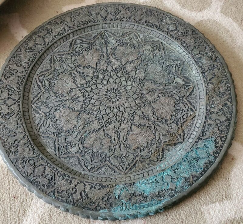 Engraved Silver Plated Copper Arabic Tray 19 1/2 Inch Diameter
