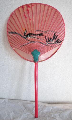 Japanese Vintage Fan Mizu Uchiwa : design duck