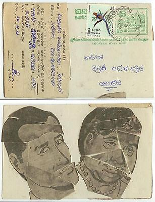 unusual Sri Lanka uprated postal card
