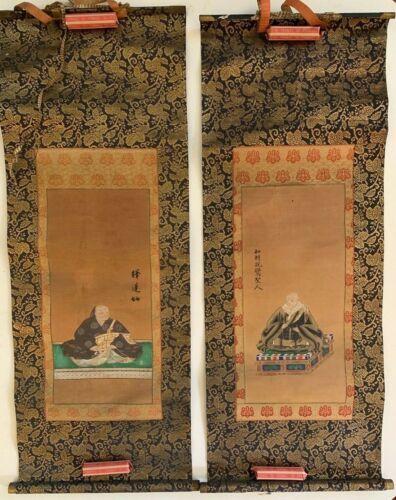 Antique Buddhist Scroll Japan Jodo Shinshu Rennyo Shinran Pure Land Buddhism