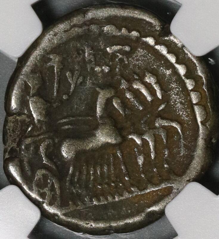 121 Hadrian Alexandria Egypt Tetradrachm Emperor Chariot R4 NGC F (20042703C)