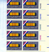 10 Cent US Postage Stamp
