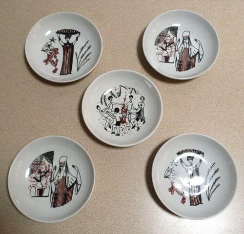 Naaman Porcelain Israel Plates Judaica Jewish Mid Century Modern Set Of 5
