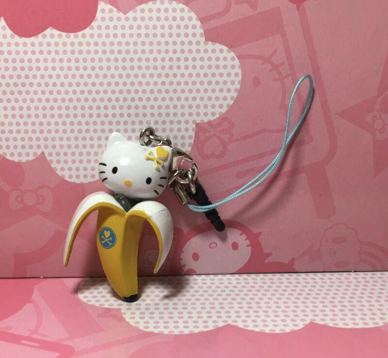 Tokidoki Sanrio Hello Kitty Frenzies Banana Phone Charm 2014