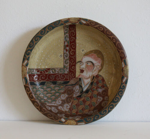 Antique EARLY MEIJI Nichiren SETO WARE Buddhism Charger Bowl Plate Platter #1