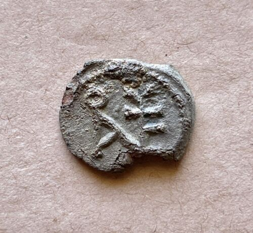 Byzantine lead seal of Aetios illoustrios (6th cent.). Nice and rare!