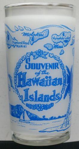 Vintage Hawaiian souvenir state glass, island outlines map + Kamehameha ++++++++