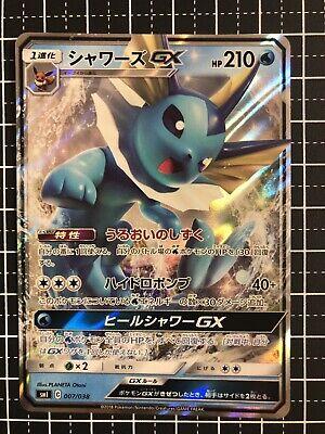 Pokemon PSA 10 GEM MINT Vaporeon GX 007//038 RR Japanese