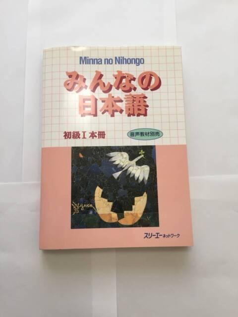 Minna no nihongo shokyuu 1 textbook JLPT N5 N4 みんなの日本