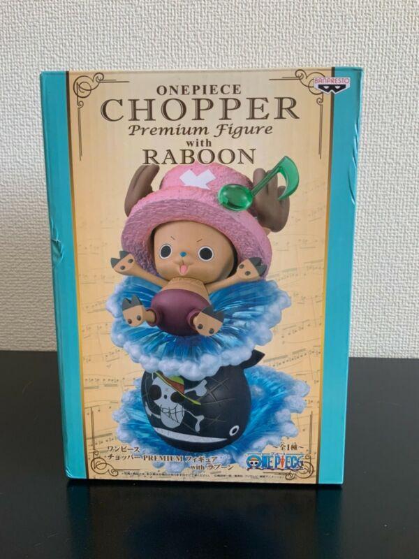 BANPRESTO One piece Chopper Premium figure with Raboon Japan anime PVC Figure