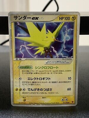Pokemon Cards Japanese TCG Holo Zapdos EX 011/PLAY FIRE RED Near Mint