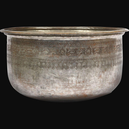 Antique  Hand Carved Copper Armenian Bowl from  Anatolia
