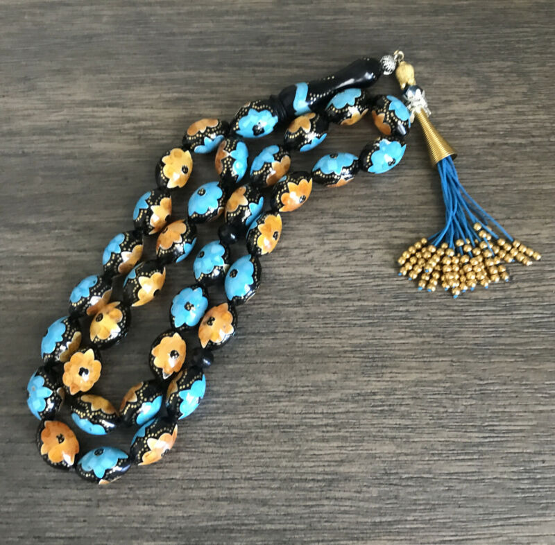 Collectible Kouk Rosary 33 Beads مسباح سبحة مسبحة كوك نارجيل