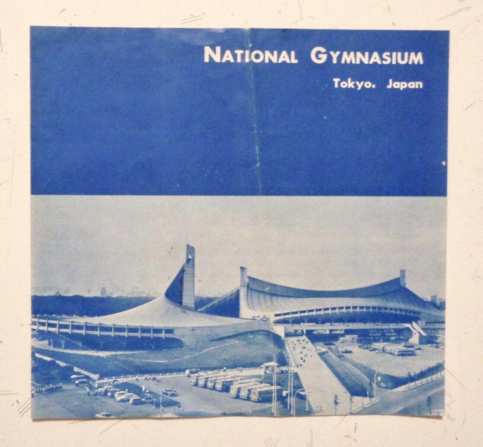 NATIONAL GYMNASIUM 1960s Brochure KENZO TANGE ARCHITECTURE Tokyo Japan Olympics