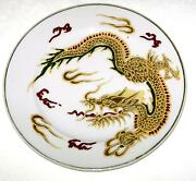 Japanese Porcelain Ware