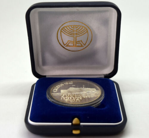1987 Israel State Medal Silver Proof Coin + Box and COA