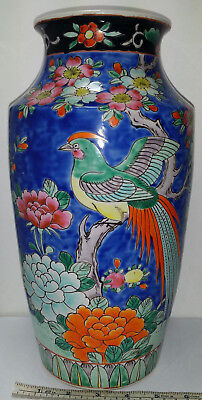 """Vintage Chinese / Japanese Hand Painted Bird & Floral Porcelain Vase 12.25"""" Tall"""