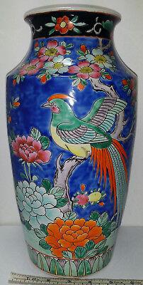 "Vintage Chinese / Japanese Famille Noire Bird of Paradise Porcelain Vase 12.25"""
