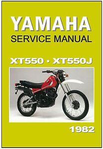 Yamaha G Manual