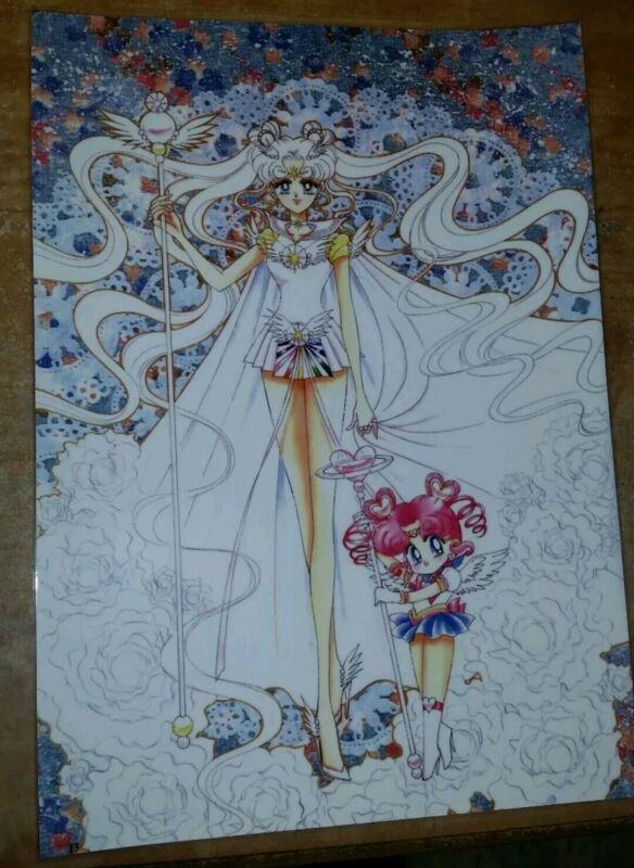 Sailor Moon Manga Art Poster 11x17 laminated Sailor Cosmos Sailor Chibi Chibi