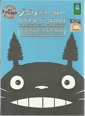 DVD Studio Ghibli Collection 21 Movie  ( English Version ) +1 Bonus Anime
