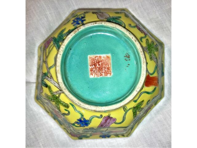 ANTIQUE CHINESE FAMILLE JEUNE PORCELAIN BOWL marked   not vase Qing