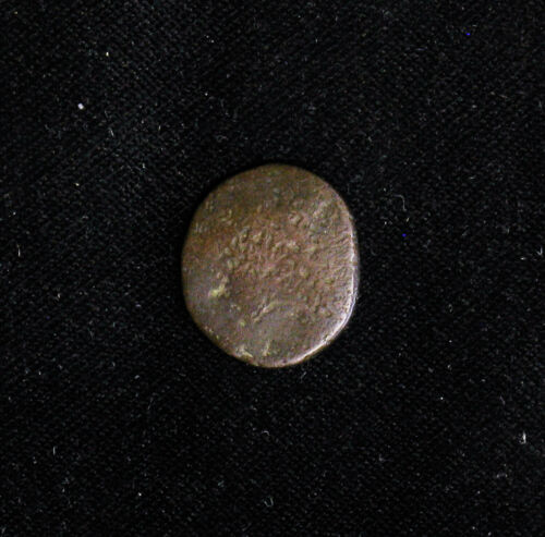 1847 Cambodia 2 Pe (1/2 Fuang) KM# 11   1.3g 12mm