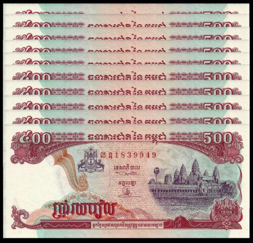 CAMBODIA 500 RIELS 1996 P 43 UNC Angkor Wat Temple (10 PCS)