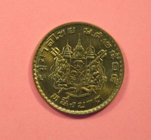 King Bhumibol Adulyadej 1962 Thailand 1 Baht Coin Rama IX Thai Mantled Arms