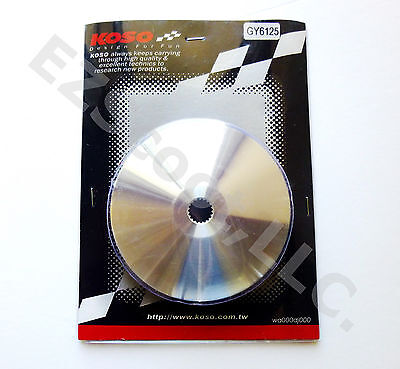 KOSO PERFORMANCE VARIATOR FAN/ DRIVE FACE 115MM 125-150CC GY6 CHINESE SCOOTER