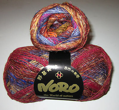 100 gram ball of NORO SILK GARDEN SOCK lambs wool silk knitting yarn color #423