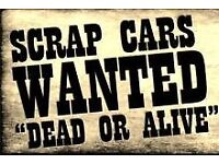 🤑 Scrap cars wanted 🤑 top prices