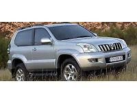 Towbar for Toyota Landcruiser (SWB) 2002-2010 New